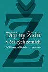 Dějiny Židů v českých zemích: Od Hilsnera po Slánského