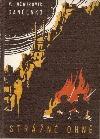 Strážné ohně I