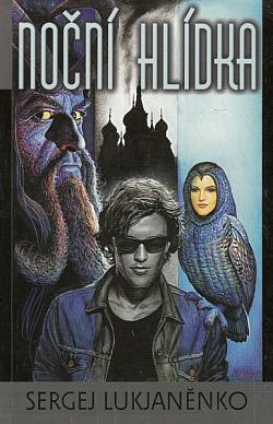 Noční hlídka obálka knihy