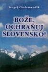 Bože, ochraňuj Slovensko!