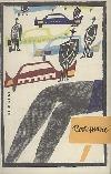 Rosemarie. Mazlíček německého zázraku obálka knihy