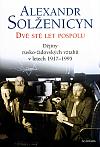 Dvě stě let pospolu. Díl 2, Dějiny rusko-židovských vztahů v letech 1917-1995