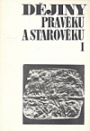 Dějiny pravěku a starověku I.