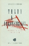 Texty k dekonstrukci