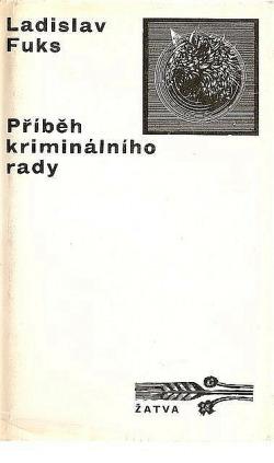 Příběh kriminálního rady obálka knihy