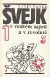 Švejk v ruském zajetí a revoluci 1