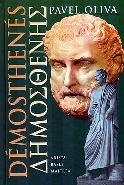 Byl jednou jeden Řek