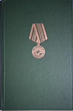 Kavkazský deník obálka knihy