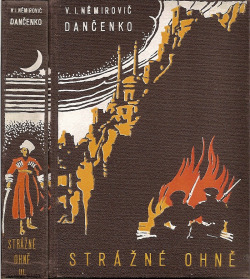 Strážné ohně III obálka knihy