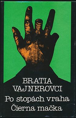 Po stopách vraha / Čierna mačka obálka knihy