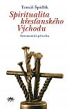 Spiritualita křesťanského Východu I.