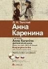 Анна Каренина / Anna Karenina (dvojjazyčná kniha)