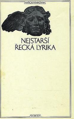 Nejstarší řecká lyrika obálka knihy