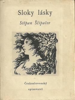 Sloky lásky obálka knihy