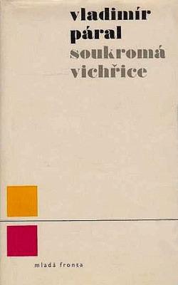 Soukromá vichřice obálka knihy