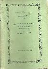 Beethoven III, Velká tvůrčí období, Nedokončená katedrála, Devátá symfonie