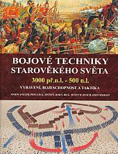 Bojové techniky starověkého světa 3000 př. n. l. – 500 n. l.