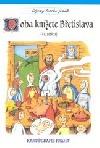 Doba knížete Břetislava : 11. století