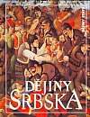 Dějiny Srbska