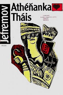 Athéňanka Tháis obálka knihy