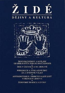 Židé. Dějiny a kultura obálka knihy