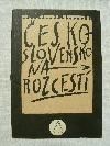 Československo na rozcestí