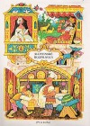 Slovenské rozprávky - prvá kniha