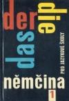 Němčina 1. - pro jazykové školy