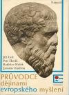 Průvodce dějinami evropského myšlení