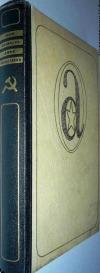 Anna proletářka - hra o roce dvacátém v desíti obrazech