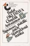 Chudák Avrosimov / Šipovovy patálie aneb Starodávná fraška