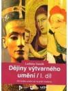 Dějiny výtvarného umění I. díl (Od vzniku umění až na práh moderny)