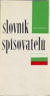Slovník spisovatelů - Bulharsko