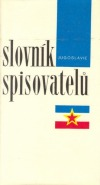 Slovník spisovatelů Jugoslávie obálka knihy