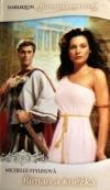 Říman a kněžka