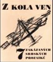 Z kola ven: 7 zakázaných srbských prozaiků obálka knihy