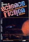To nejlepší ze science fiction II.
