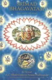 Śrímad Bhágavatam, Zpěv první, díl první