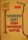 Novořecko-český, česko-novořecký slovník