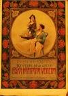 Láska kapitána Venena obálka knihy