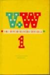 Hry Osvobozeného divadla 1 obálka knihy