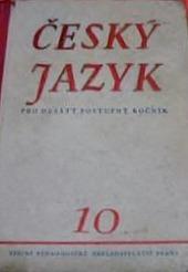 Český jazyk pro desátý postupný ročník obálka knihy