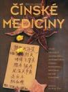 Encyklopedie čínské medicíny