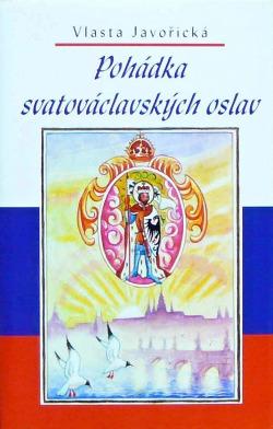 Pohádka svatováclavských oslav obálka knihy