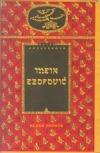 Meir Ezofovič obálka knihy