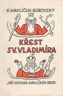 Křest svatého Vladimíra obálka knihy