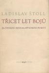 Třicet let bojů za českou socialistickou poesii