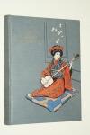 Japonské ženušky