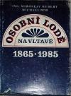 Osobní lodě na Vltavě 1865-1985 obálka knihy