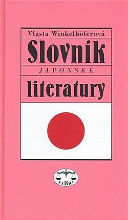Slovník japonské literatury obálka knihy
